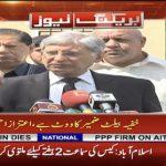 Aitzaz hopes Fazl 'withdraws from presidential election
