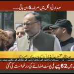 Alvi, Ahsan, Fazal's nomination papers accepted