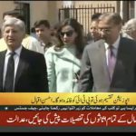 Nomination papers of presidential accepted by ECP