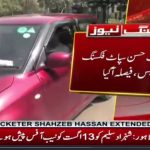 Shahzaib Hasan's plea rejected, ban extended for 4 year