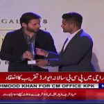 PCB awards ceremony held in Karachi