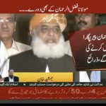 Maulana Fazl to reach Karachi, meet MQM, GDA leaders
