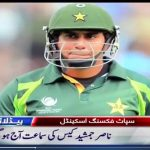 PSL spot fixing: Nasir Jamshed's case hearing today