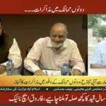 Water talks under way between Pakistan and India