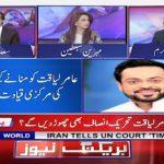 Habib: Amir Liaquat is in PTI because of Imran Khan