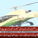 Fawad's helicopter statement stirs political storm