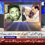 Shami: Sepoy Maqbool Hussain was a sign of valor