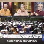 "Zara Hat Kay ""PTV, Fake News, Rohingya, Human Rights"