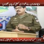 DPO Pakpattan allegedly transfer case