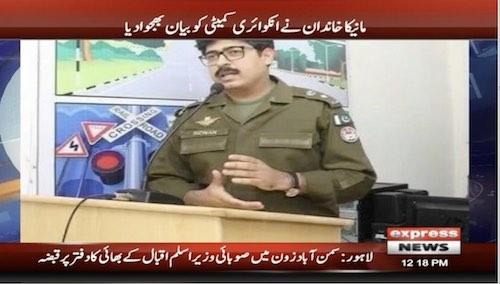 DPO Pakpattan allegedly transfer case