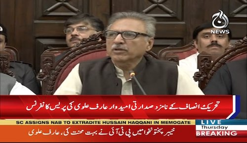 Arif Alvi: PTI government will fulfill all its promises