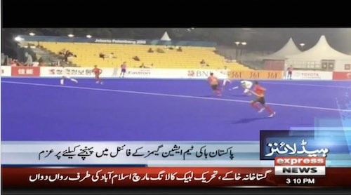 'United' Pakistan ready for Japan test