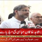 Shahid Khaqan addressed to media in Lahore
