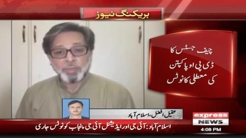SC takes notice DPO Pakpattan's transfer in Maneka case