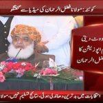 Maulana: Continuously sending messages to Asif Zardari