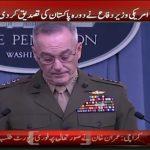 James: Sec Pompeo, General Joseph to visit Pakistan