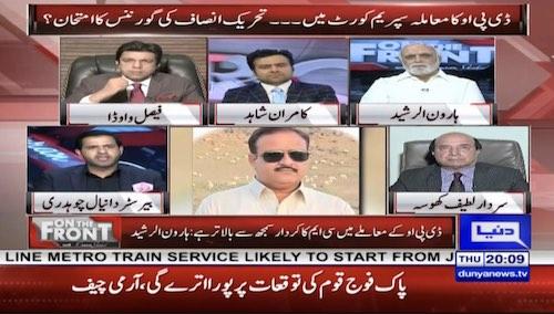 Kamran: Why hasn't PTI taken action against CM Punjab