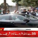 PML-N leaders meet Nawaz, Maryam at Adiala jail