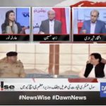 Newswise – 30 August, 2018