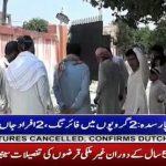 2 killed, 2 injured in firing in Charsadda