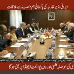 Pakistan, Iran discuss regional peace, bilateral ties