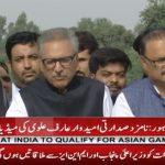 Arif Alvi: PTI resolve all the issues in Karachi