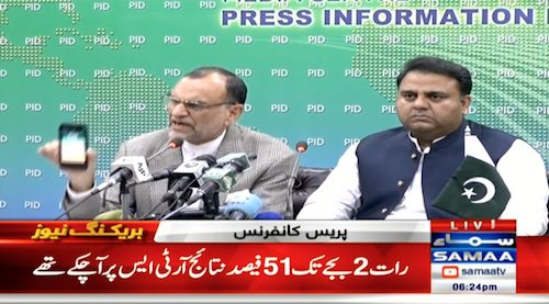 Azam Swati: Elections 2018 are being made controversial