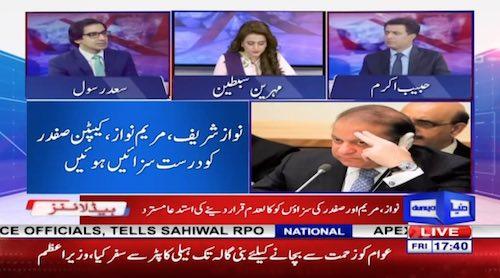 LHC dismisses petitions against Sharifs' sentences