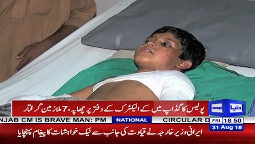 K-electric under fire as child loses arms electrocute