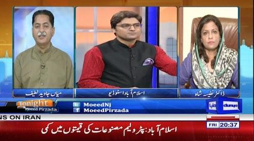 Ajmal :Will Nawaz Sharif pay the Helicopter bill?