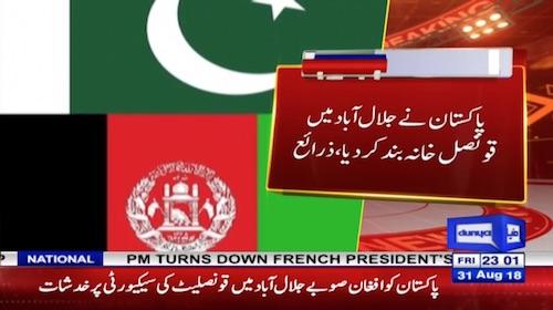 Pakistan closes consulate in Jalalabad