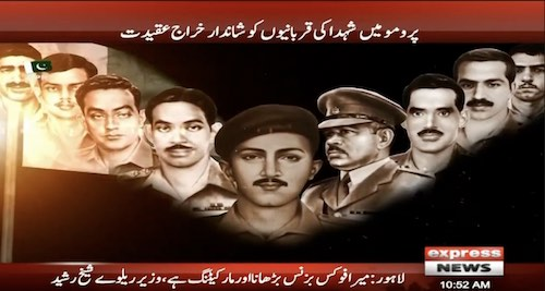 ISPR pays tribute to Nishan-e-Haider recipients