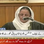 First Pakistani woman as Chief Justice Balochistan