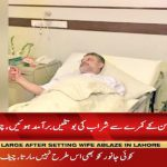 Alcohol recovered from Sharjeel's room in Hospital
