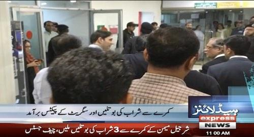 CJP raids hospitals to check status of VIP prisoners