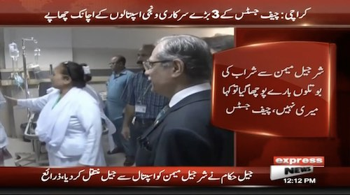 Sharjeel Memon shifted to Karachi jail