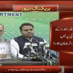 Azam Swati of PTI wants a forensic audit of RTS failure