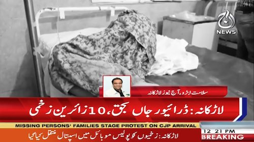 1 died, 10 injured in a road accident in Larkana