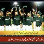 Pakistan win bronze in Asian Games squash