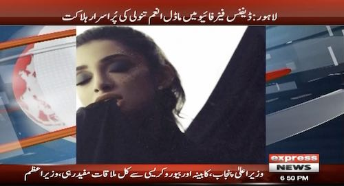 Model Anam Tanoli found dead in Lahore's Defence area