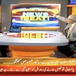 """News Beat"" exclusive with PMLN leader Mushahid Ullah"
