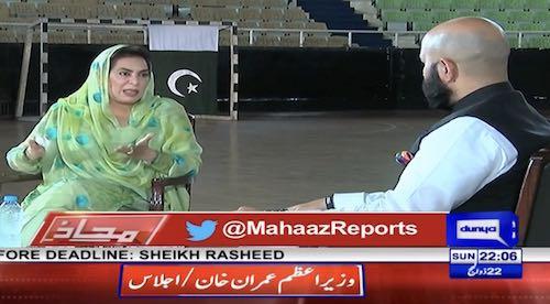 Fehmida Mirza: Pakistan is facing myriad challenges
