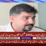 Ali Raza Abidi has resigned from the MQM