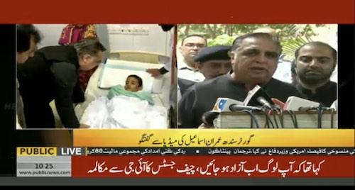 Imran Ismail: Strict action will be taken