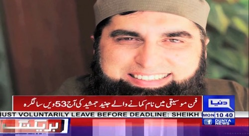 53rd birthday of Junaid Jamshed today