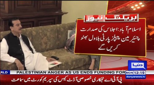 Bilawal will chair PPP Parliamentary meeting today