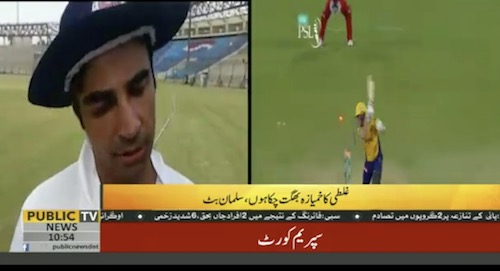 SB disappointed after continued selection snub by PCB