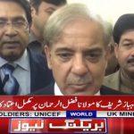 Shehbaz: All parties trust on Mulana Fazlur Rehman