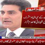 SC annuls appointment of PIA CEO Musharraf Rasool