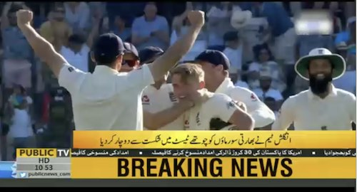 England beat India in a Test thriller